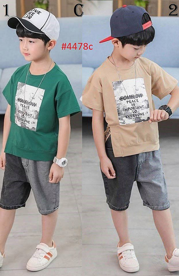 STELAN ANAK KOREAN STYLE ATASAN HIJAU  SABLON EVERYONE IS IMPORTANT (C1)(RSBY-4478)